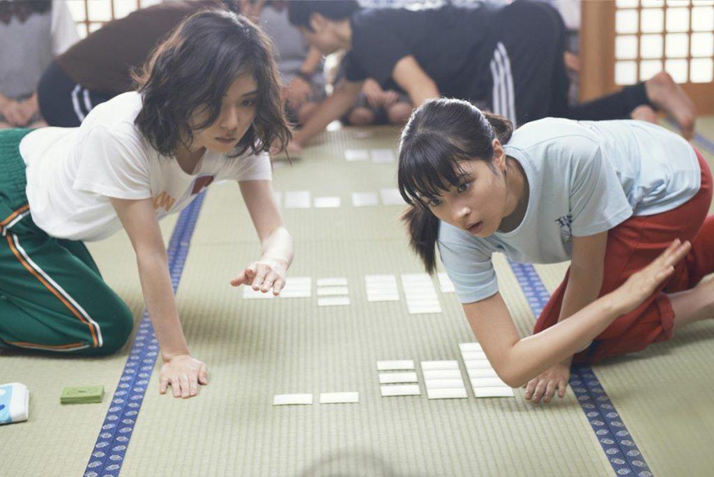 Bài Karuta là gì